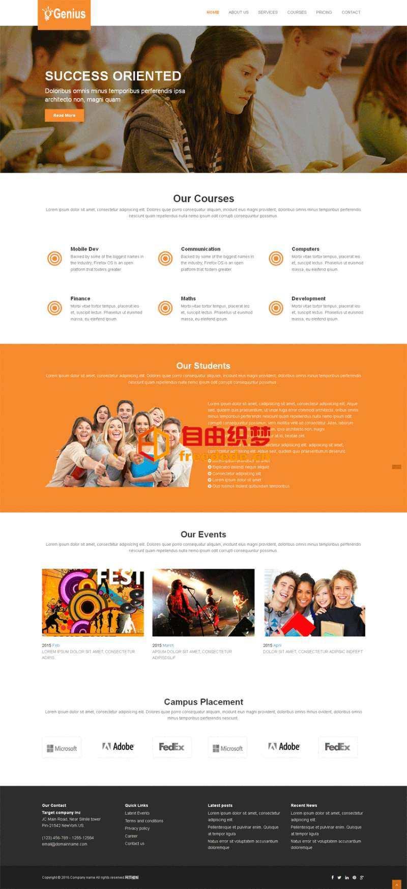 爱上源码网文章橙色扁平化国外留学生教育网站模板下载的内容插图