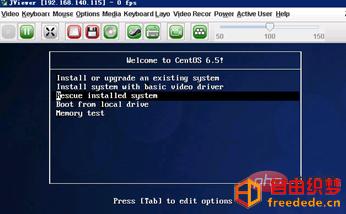 爱上源码网文章linux启动失败的内容插图2
