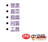 爱上源码网文章html无序列表怎么横向排列?html无序列表横向排列的方法的内容插图
