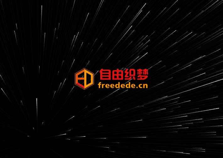爱上源码网文章html5跟随鼠标移动银河星系背景动画特效的内容插图