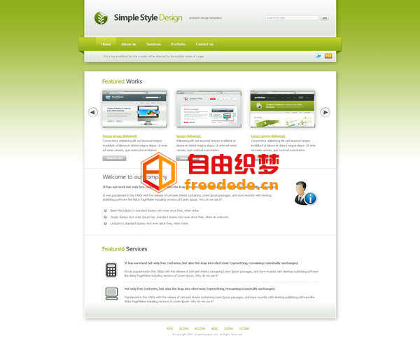 爱上源码网文章web 2.0绿色个人网页模板下载的内容插图