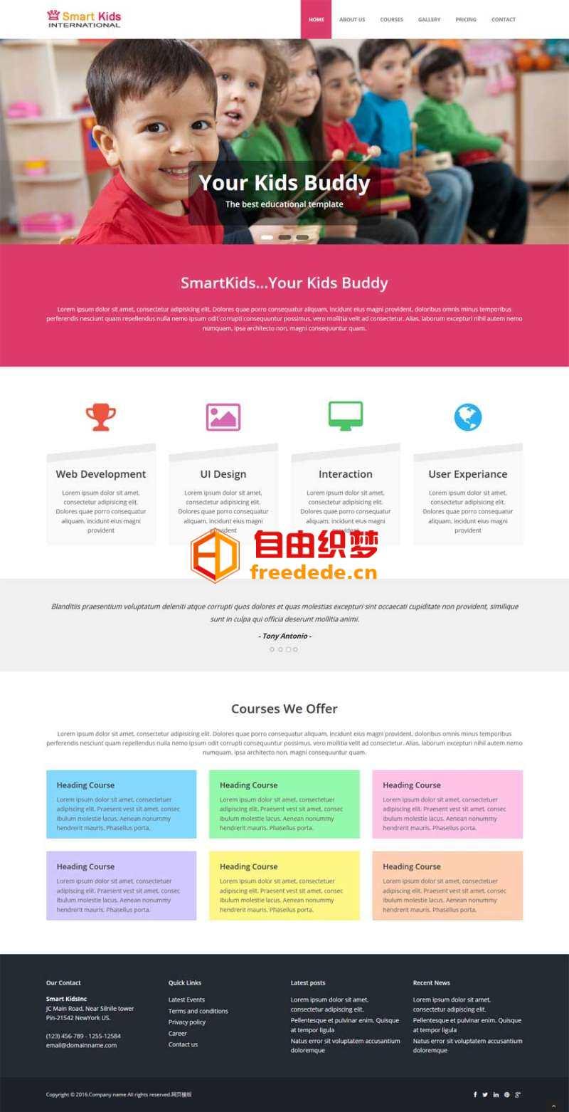 爱上源码网文章红色宽屏的幼儿园网站html整站模板的内容插图
