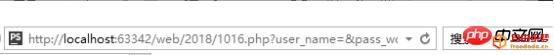 爱上源码网文章html中form表单的内标签是什么?如何使用 ?的内容插图