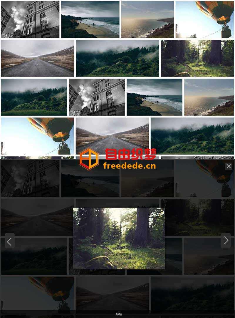 爱上源码网文章jQuery百度图片的横向瀑布流代码的内容插图
