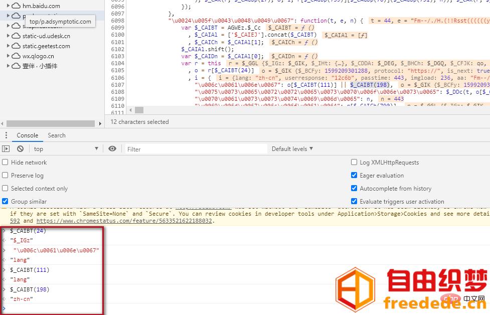 爱上源码网文章爬虫分析之 JS逆向某验滑动加密(1)的内容插图4