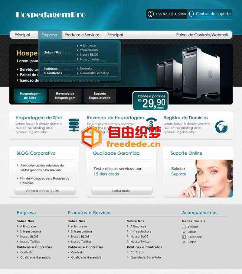 爱上源码网文章炫酷的网站IT服务器空间租用公司网站首页PSD网页模板下载的内容插图