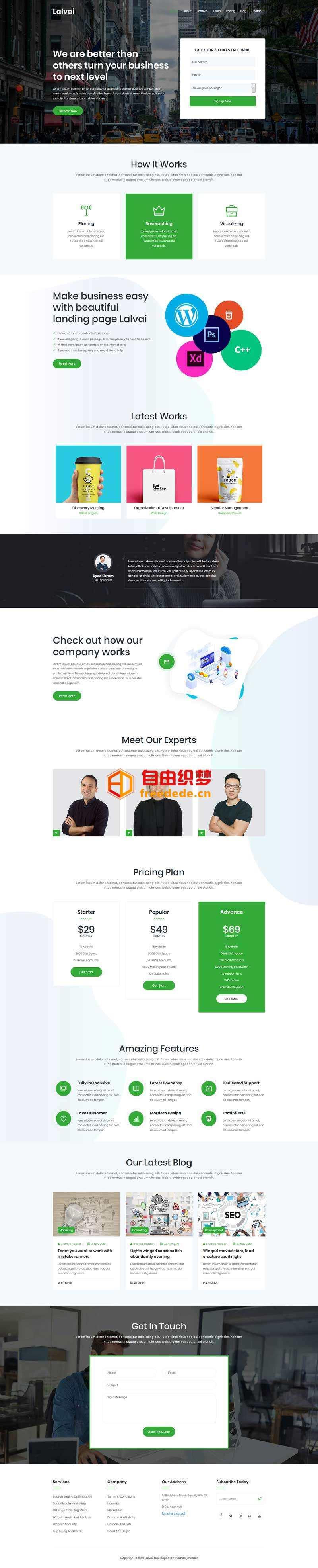 爱上源码网文章绿色的产品介绍订阅网站模板的内容插图