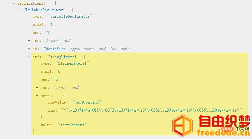 爱上源码网文章爬虫分析之 JS逆向某验滑动加密(1)的内容插图5