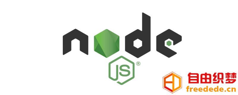 爱上源码网文章如何从Node.js发送电子邮件的内容插图