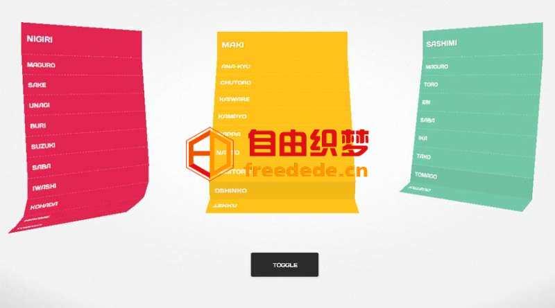 爱上源码网文章超炫HTML5 CSS3 3D下拉折叠菜单展开收缩动画效果的内容插图