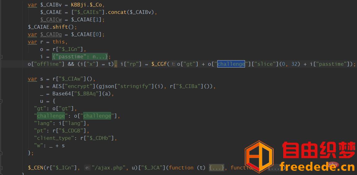爱上源码网文章爬虫分析之 JS逆向某验滑动加密(1)的内容插图8