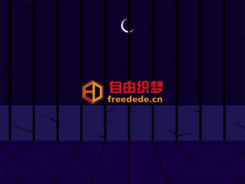 爱上源码网文章卡通外面的月亮场景特效的内容插图