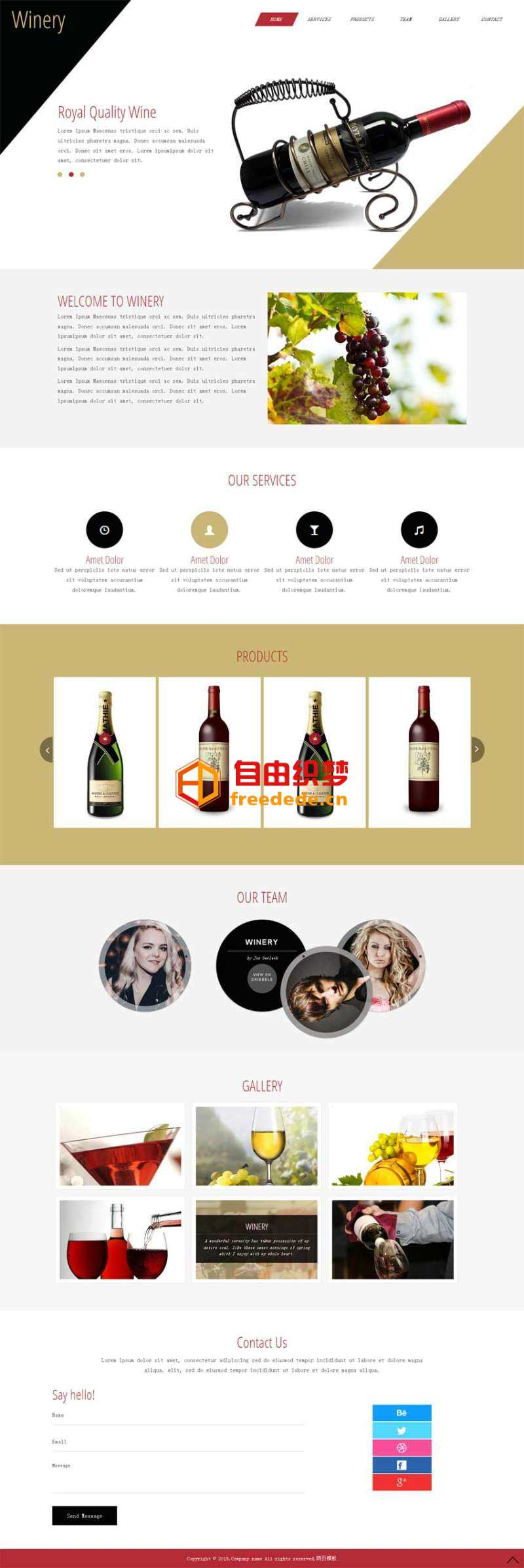 爱上源码网文章国外高档葡萄酒网站展示单页模板的内容插图