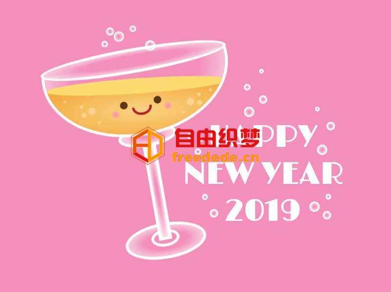 爱上源码网文章纯css3香槟酒杯气泡新年动画特效的内容插图