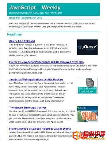 爱上源码网文章如何使用HTML编写邮件模版的内容插图