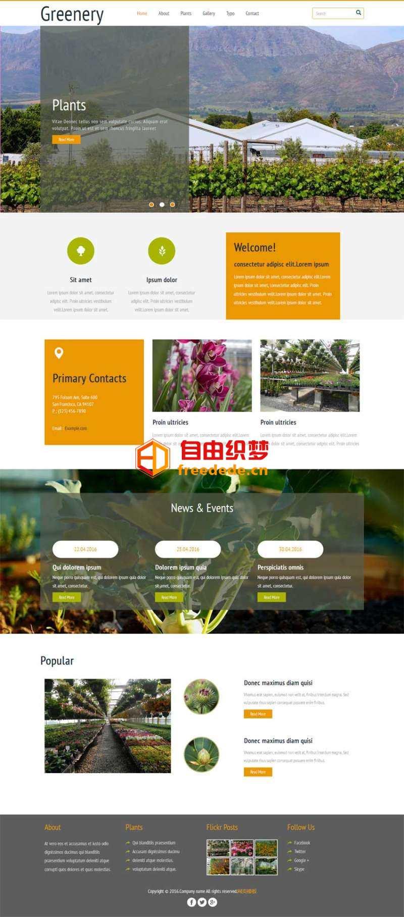 爱上源码网文章大气的农业产品生产网站html5动画模板的内容插图