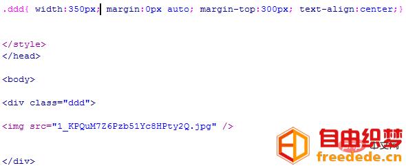爱上源码网文章html中图片标签的用法介绍的内容插图1