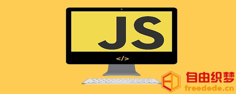 爱上源码网文章JS实现斐波那契列数的三种方法的内容插图