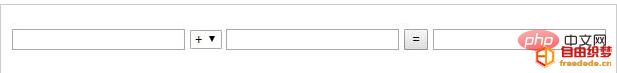 爱上源码网文章js如何实现简易计算器的内容插图1