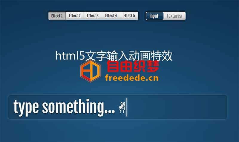 爱上源码网文章html5 css3仿打字输入动画特效的内容插图
