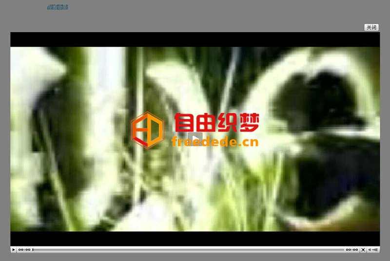 爱上源码网文章jquery全屏页面定位遮罩层弹出视频播放器代码的内容插图