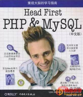 爱上源码网文章php自学看什么书的内容插图2