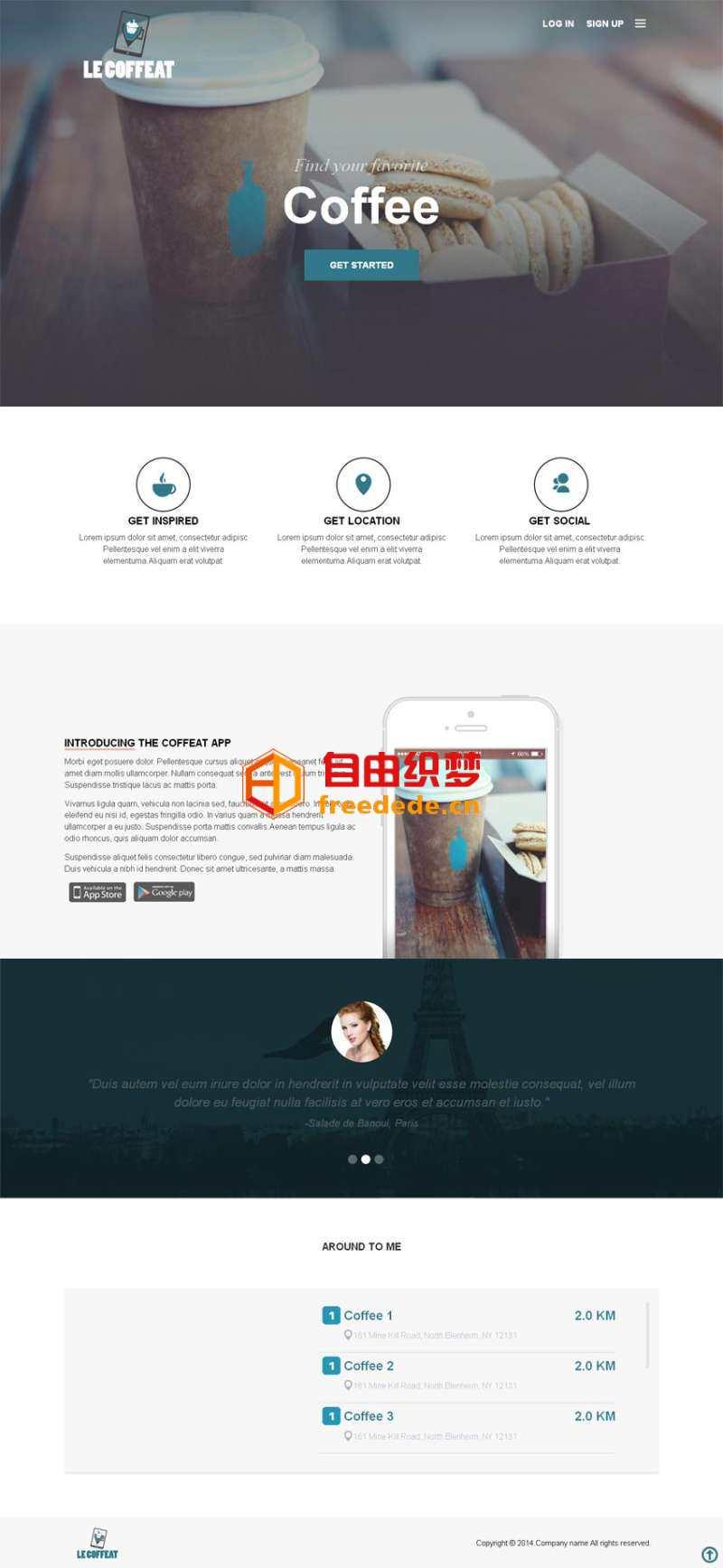 爱上源码网文章HTML5 app模板咖啡甜点app专题页介绍单页模板下载的内容插图