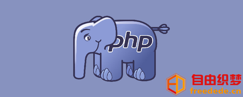 爱上源码网文章对php-cli环境的理解的内容插图