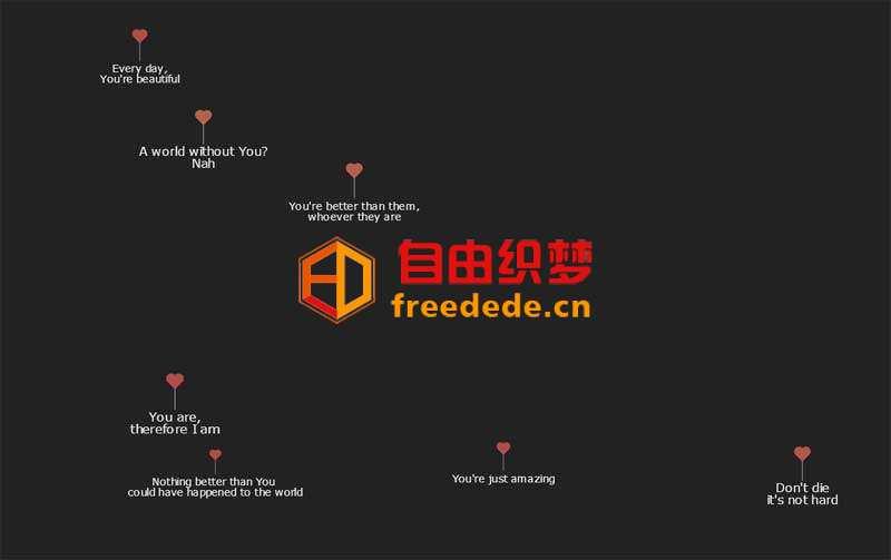 爱上源码网文章html5情人节爱心气球告白动画特效的内容插图