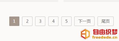 爱上源码网文章帝国CMS如何修改默认的列表模版分页样式[!–show.listpage–]标签说明的内容插图