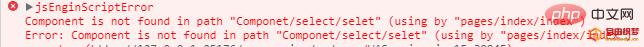 爱上源码网文章微信小程序中自定义select下拉选项框组件的内容插图2