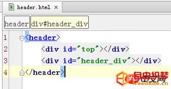 爱上源码网文章html include标签的用法详解(附使用实例)的内容插图1