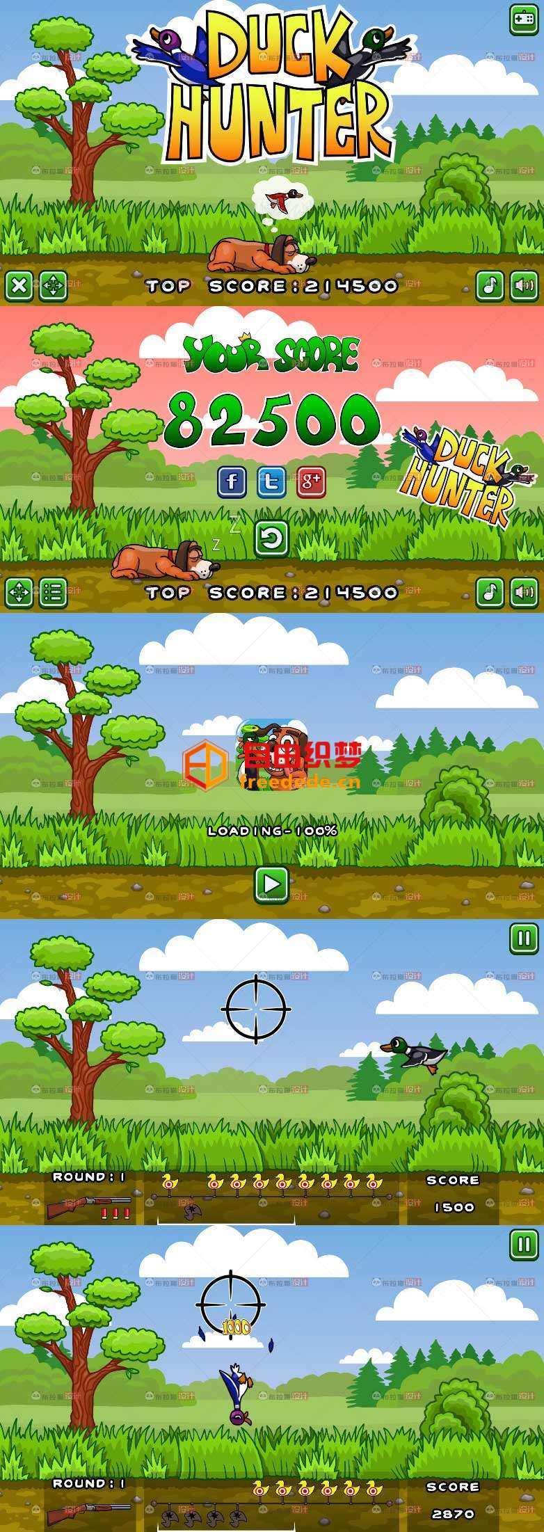 爱上源码网文章html5疯狂狩猎鸭子游戏源码的内容插图