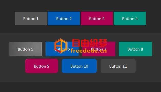 爱上源码网文章js css3反光按钮悬停特效的内容插图