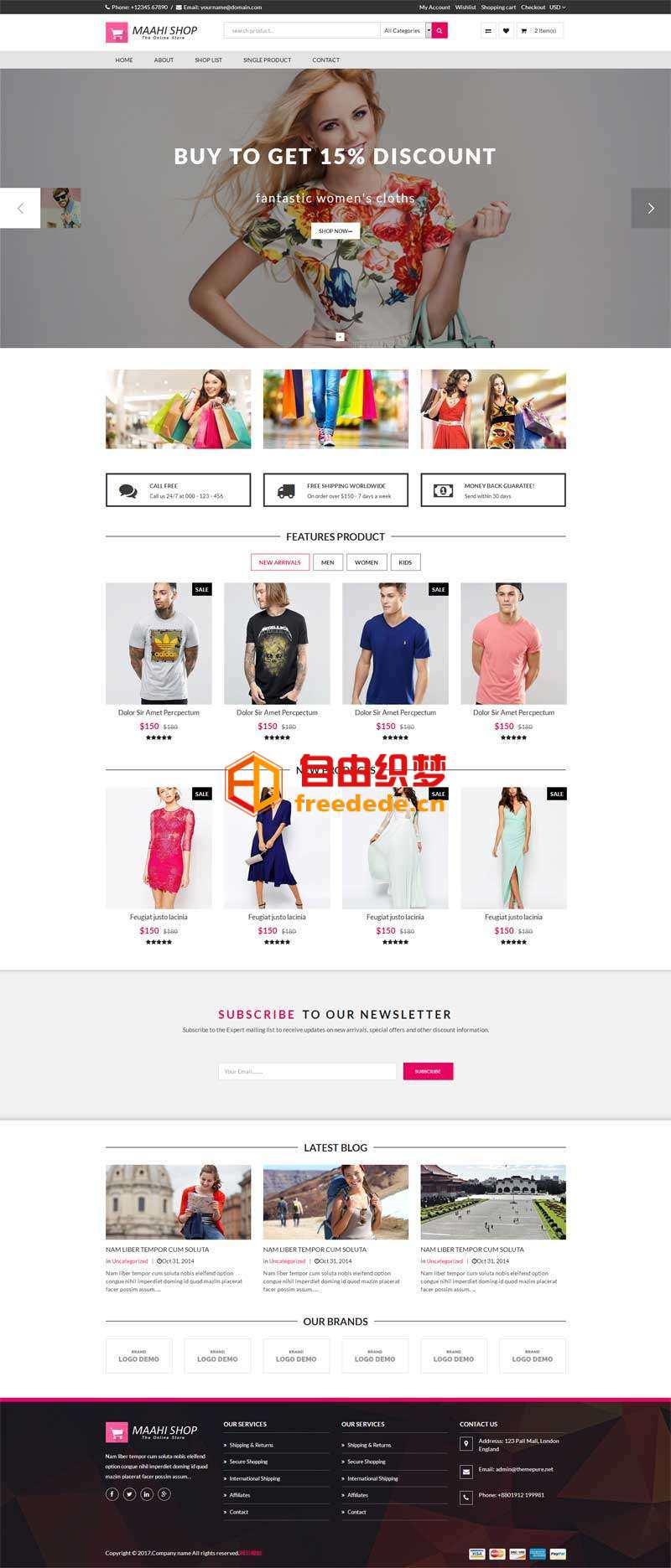 爱上源码网文章html5响应式的时尚男女服装购物商城模板的内容插图
