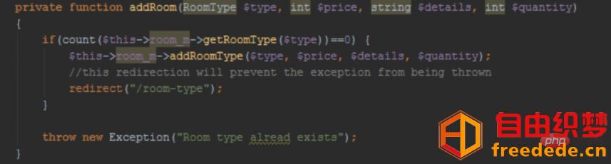 爱上源码网文章高级PHP工程师必备的编码技巧及思维的内容插图1