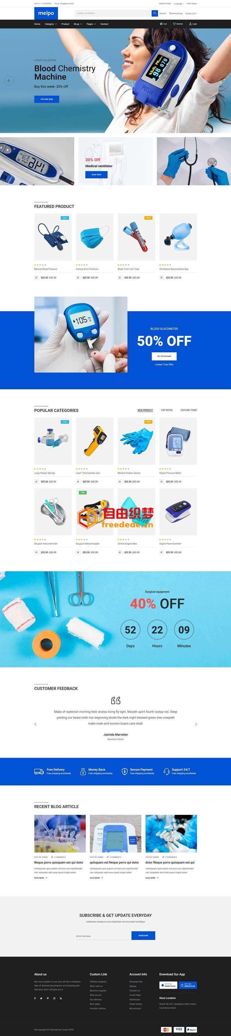 爱上源码网文章医疗用品商店展示网站模板的内容插图
