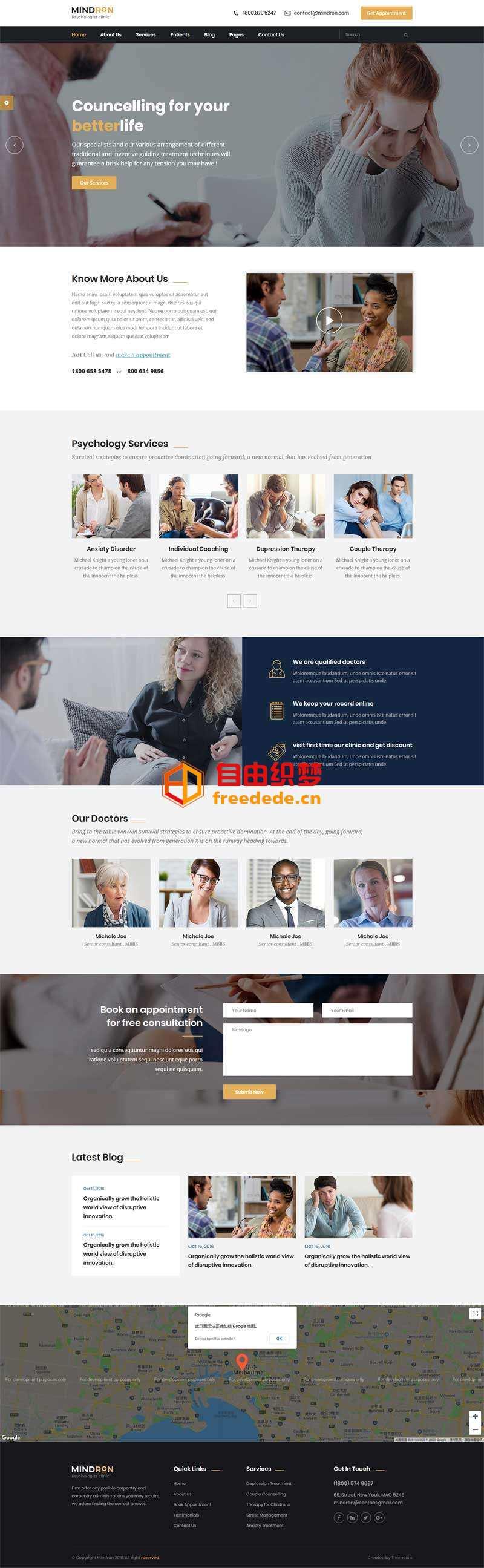 爱上源码网文章响应式心理咨询机构网站HTML5模板的内容插图