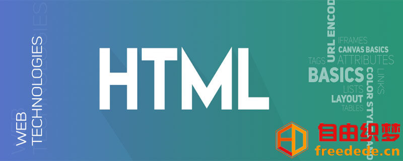 爱上源码网文章HTML的<dialog>标签的内容插图