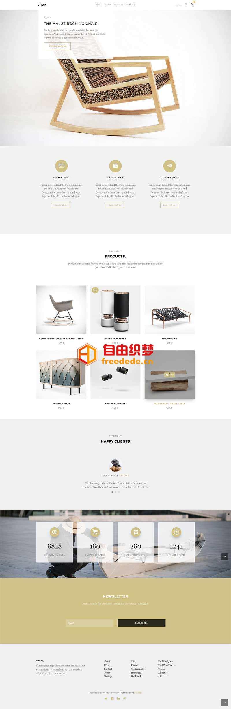 爱上源码网文章简单大气的木家具公司展示网站模板的内容插图