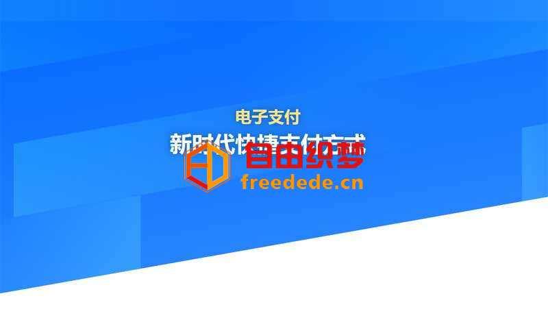 爱上源码网文章蓝色科技文字背景ui布局特效的内容插图