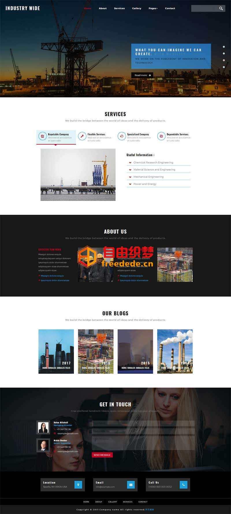 爱上源码网文章黑色的工业制造公司网站静态模板的内容插图