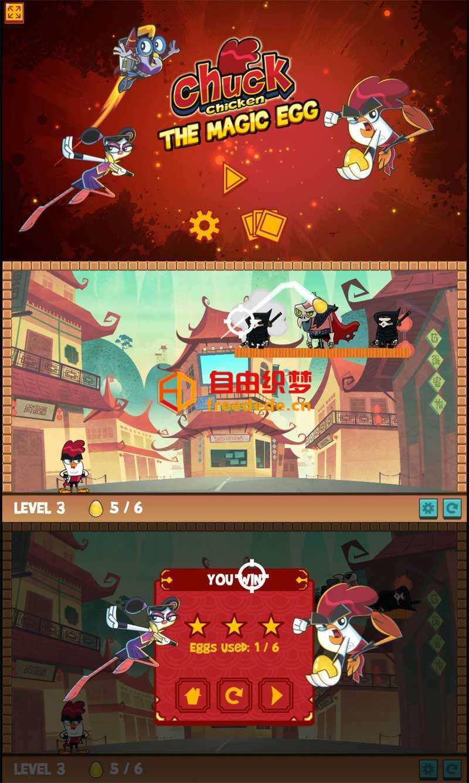 爱上源码网文章html5魔法鸡蛋射击游戏源文件的内容插图