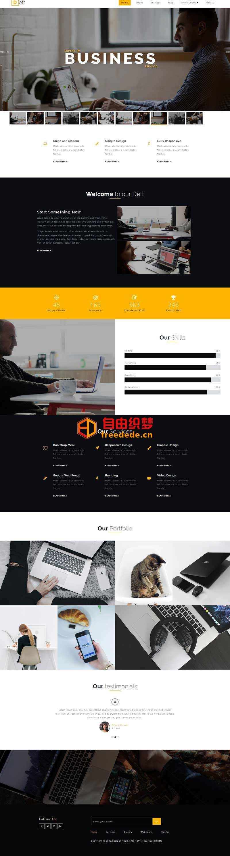 爱上源码网文章黄色宽屏的商务咨询服务公司网页模板的内容插图