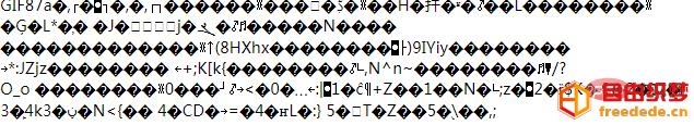 爱上源码网文章如何解决在php用gd库输出图片到微信浏览器出现乱码的内容插图1