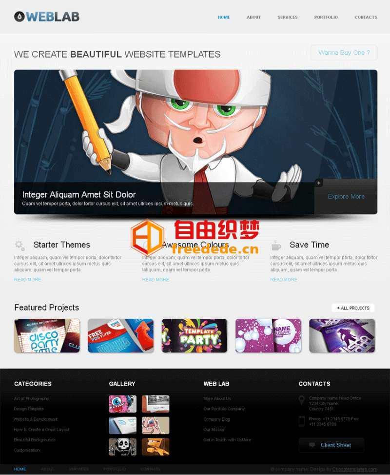 爱上源码网文章简单的广告设计工作室网站首页模板html下载的内容插图
