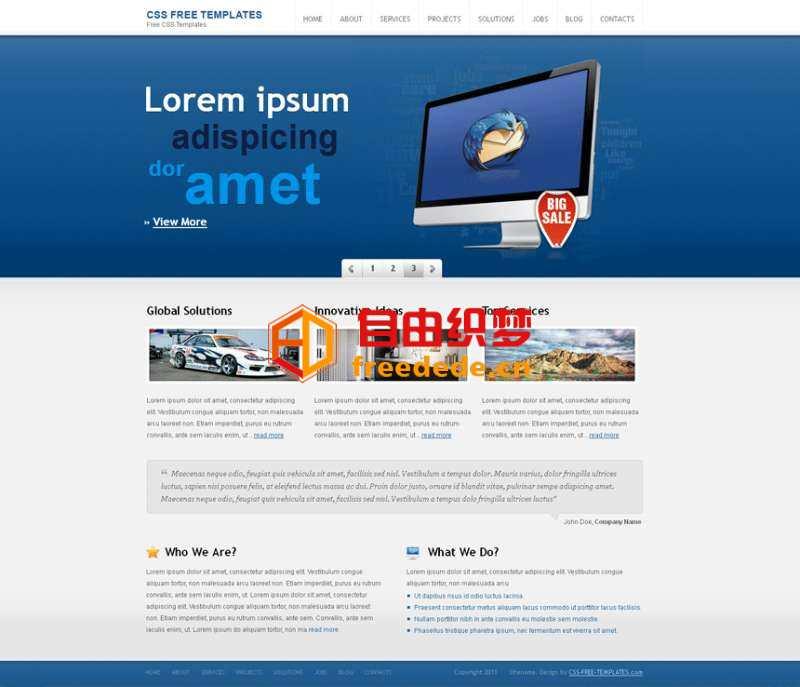 爱上源码网文章简介的蓝色商务风格网站模板的内容插图