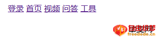 爱上源码网文章html无序列表怎么横向排列?html无序列表横向排列的方法的内容插图1