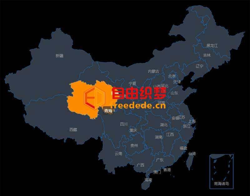 爱上源码网文章html5 echarts省市区地图城市选择代码的内容插图