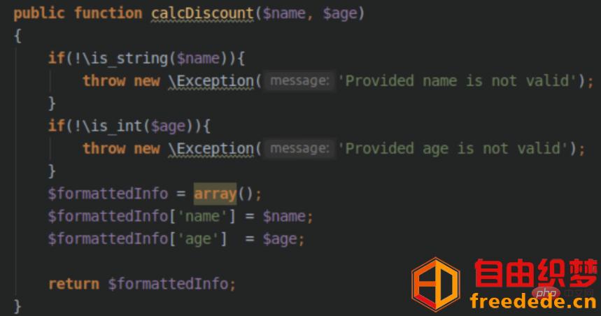 爱上源码网文章高级PHP工程师必备的编码技巧及思维的内容插图9